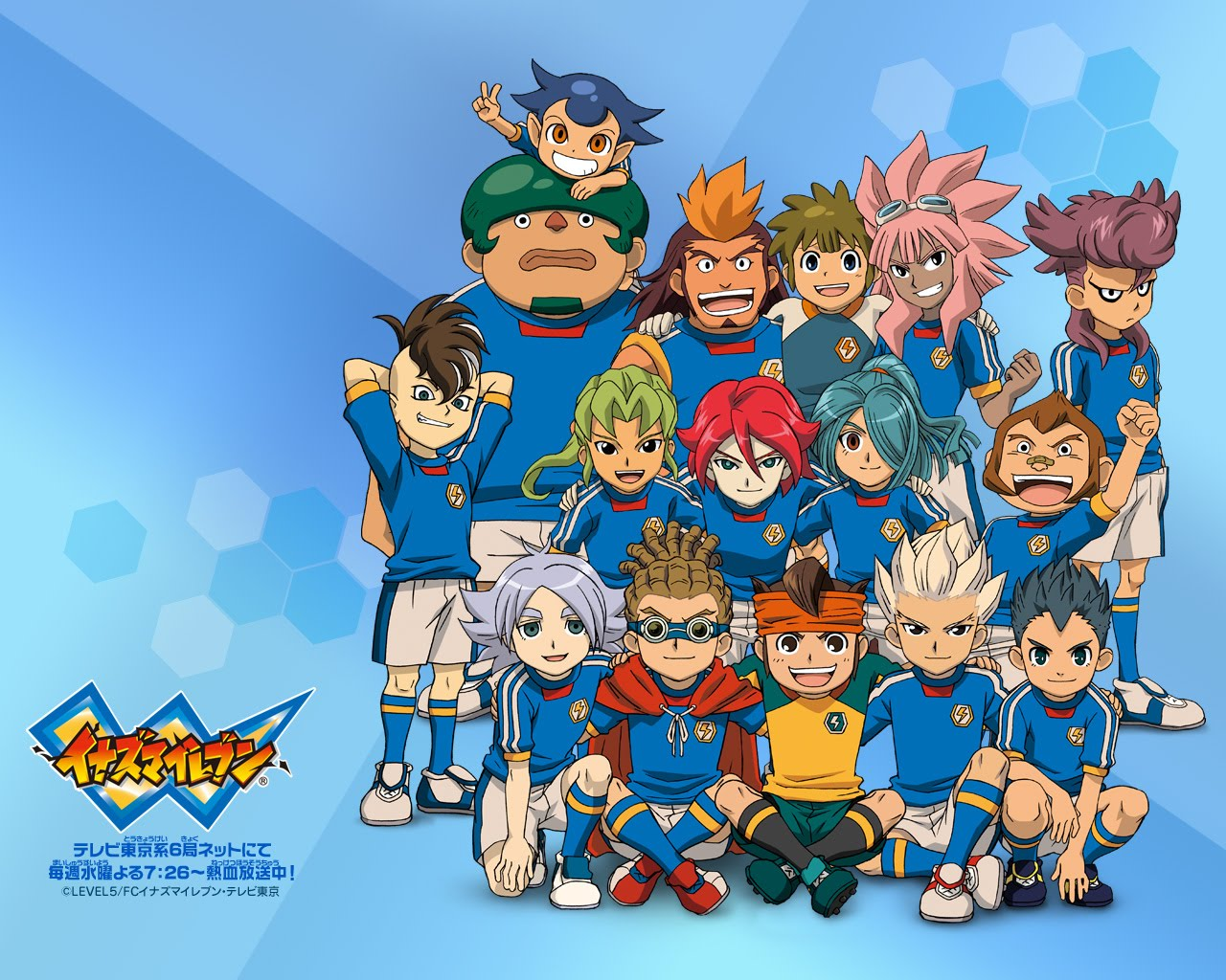 Inazuma Eleven  Suble English